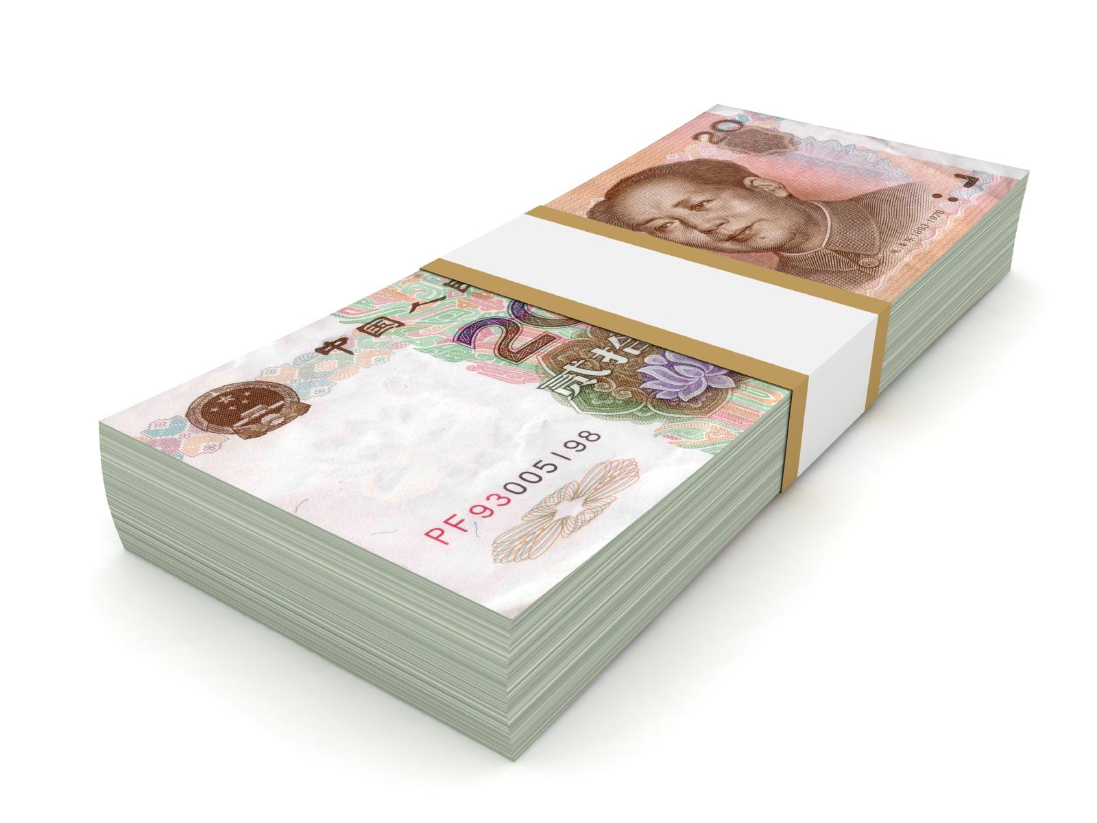 Bank of America Merrill Lynch Launches U.S. Dollar Cross-border Cash Pooling in China