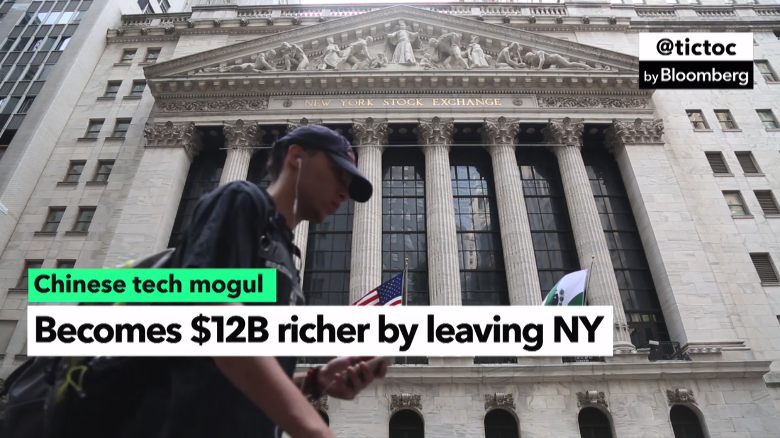 $12 Billion Richer Just by Leaving New York for China